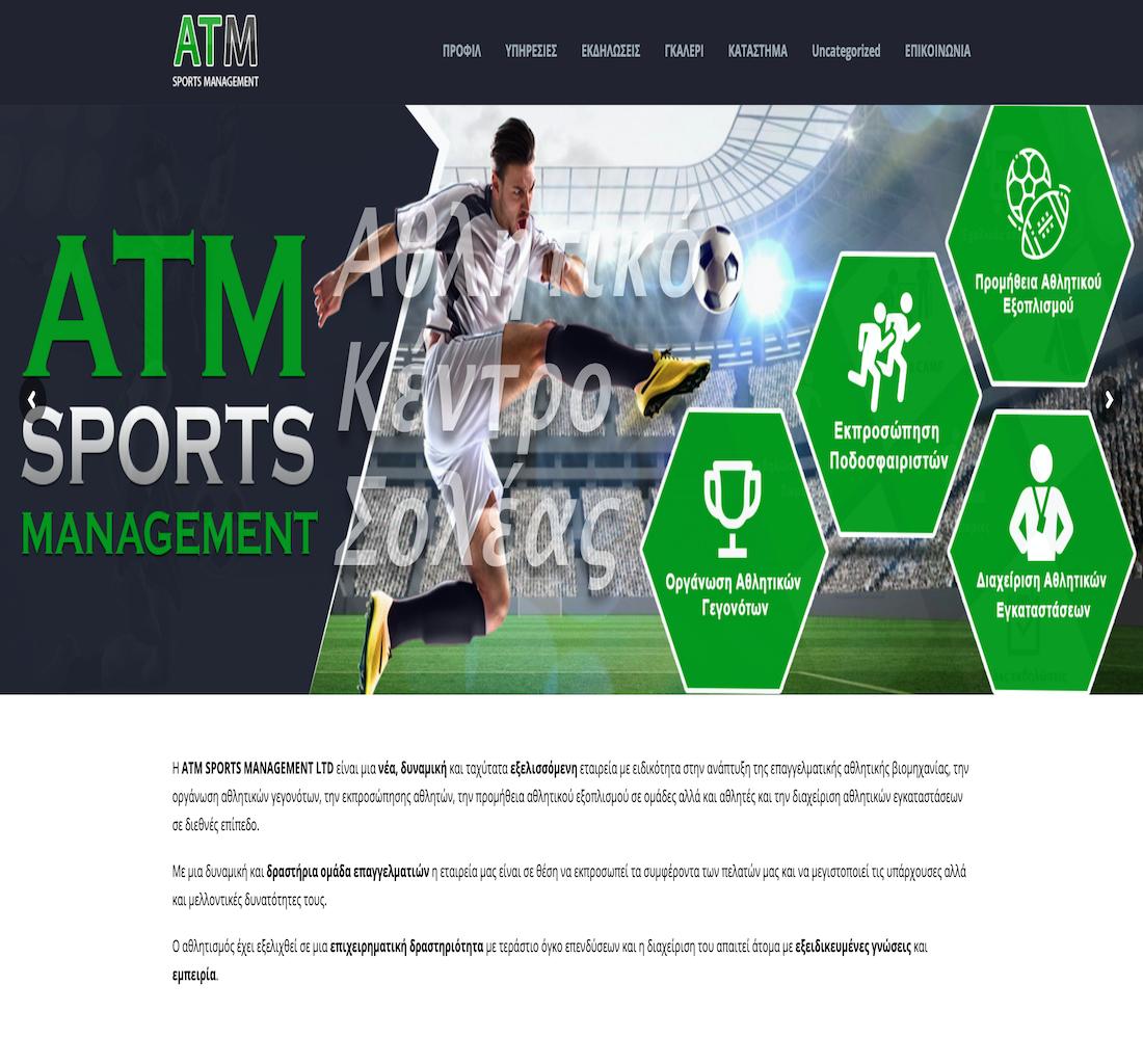 ATM Sports Management