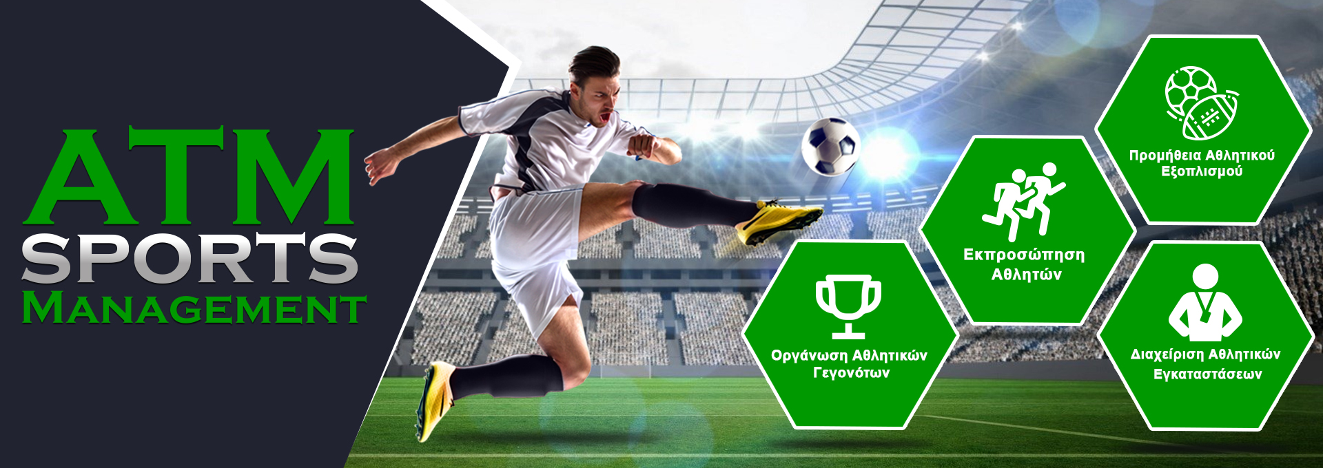 atm betting online sports